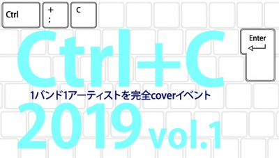 ctrl_C_out